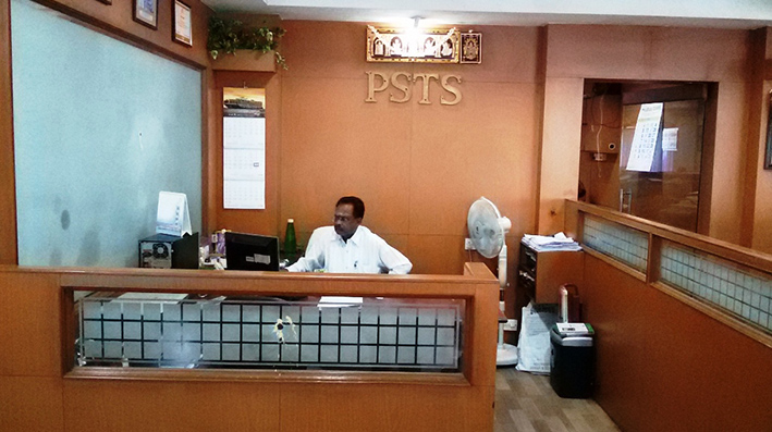 PSTS Customs Brokerage